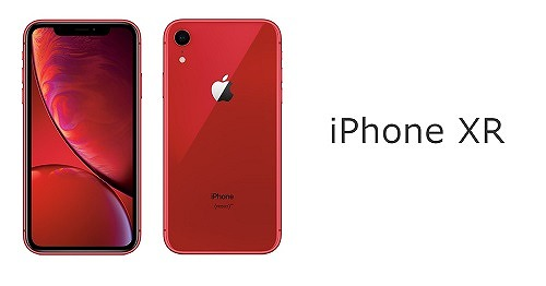 iPhone XR mineo