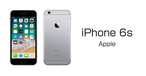 iPhone6S_UQ