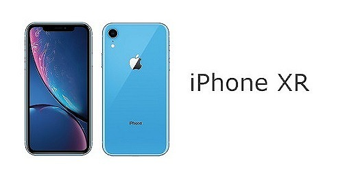Iphone8 発売 モバイル 日 ワイ