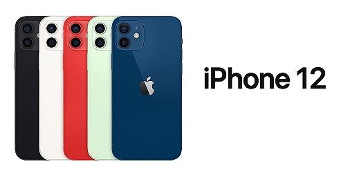iPhone12 SIMフリー 持ち込み 機種変更